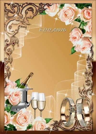 Wedding photo frame - Golden Wedding