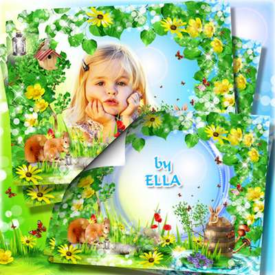 Multilayer child Picture Frame - Summertime