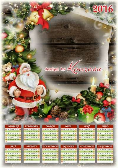 Free Christmas Photoshop Calendar 2016 psd template - English, Spanish, Russian