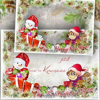 Free children greeting psd frame Happy New Year