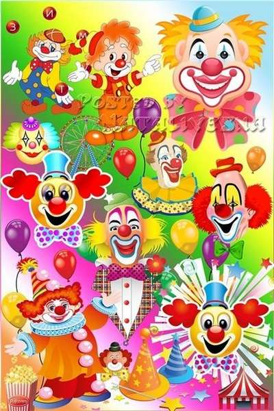 Clown clipart png