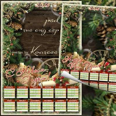 Free Christmas psd calendar for 2016 with the ability insert photos - Free download