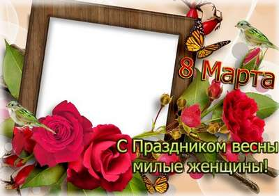 Female flower frame - Spring Festival Women