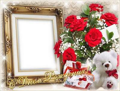The frame Happy birthday - Let gives pleasure this world