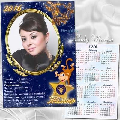 2016 Pocket calendar psd templates Zodiac signs - English, Ukrainian, Russian (optional)