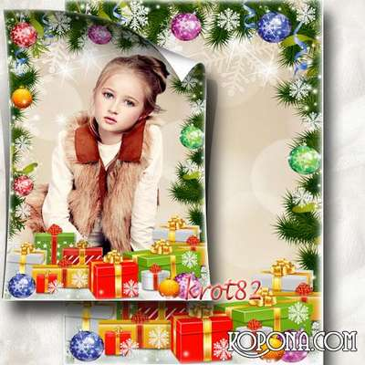 Free Festive frame psd with Christmas gifts for children's photos