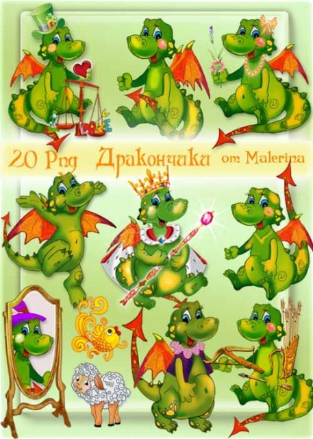 Clipart. Small dragons - signs on the zodiac
