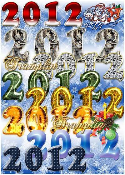 Year 2012 - a Numerals of the different textures and styles for your creative activity