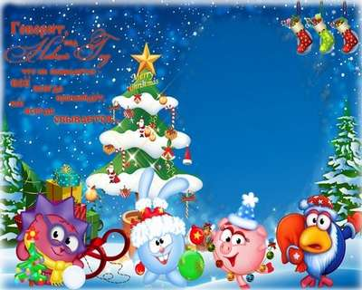 Free psd template Christmas double-sided greeting card with cutouts for children photo - Free Download