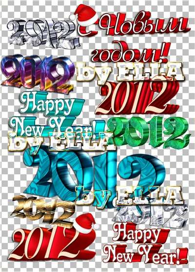 New Year's 3-D kliprat- Inscriptions 2012 and Happy New Year