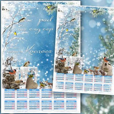 Free psd calendar 2016 in winter design - English, Spanish, Russian (optional) - Free download