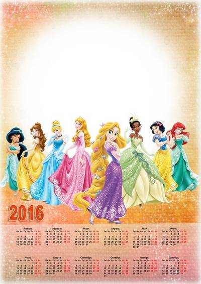 Free 2016 calendar psd template with fairy tale princesses (only Russian language) - Free download
