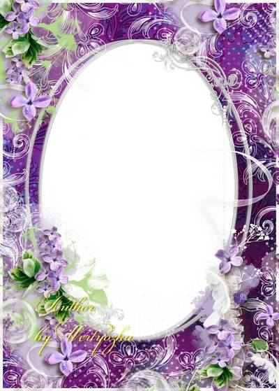 Frame for Photoshop - Gentle lilac, white patterns