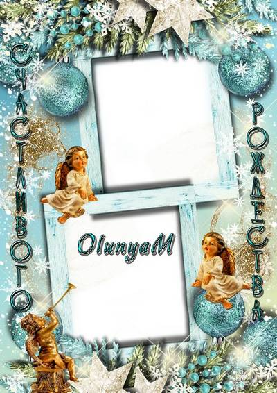 Christmas Photo Frame - Merry Christmas