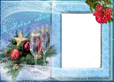 Photo Frame - Christmas tale