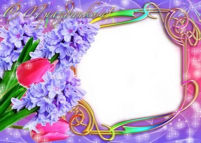 Floral Frame - Happy Spring