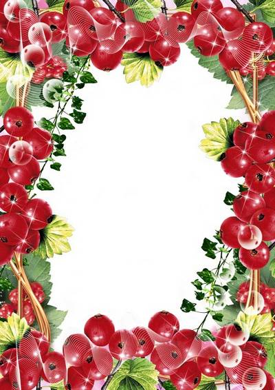 Women Photo Frame - Red currant