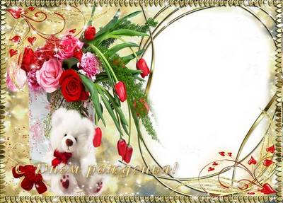 Frame Happy Birthday - With flowers and teddy bear