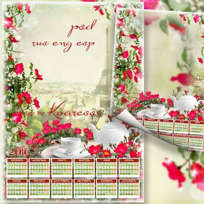 Free 2016 PSD Calendar-frame Romantic style with flowers (English, Spanish, Russian - optional)