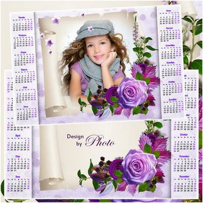 Floral PSD calendar-frame 2016 - English, Russian