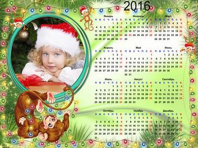 Free psd layered template Photo Calendar for 2016- only Russian language