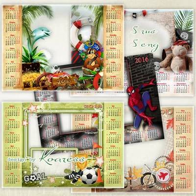 Set png photo calendars 2016 for baby pictures - 5 png for children photo calendars (English, Russian)