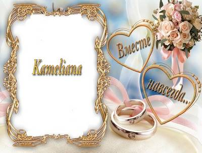 Wedding season from Kameliana - Wedding photo frame png template № 6 - Together forever