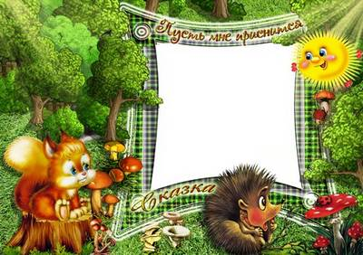 4 Baby frames for photo - a Childhood magic kingdom - a joy of the merry tricks
