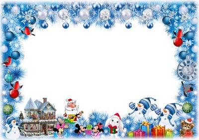Festive frame for a group children's party - It's the Christmas gifts