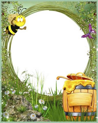 Children's Picture Frame - Honey treat