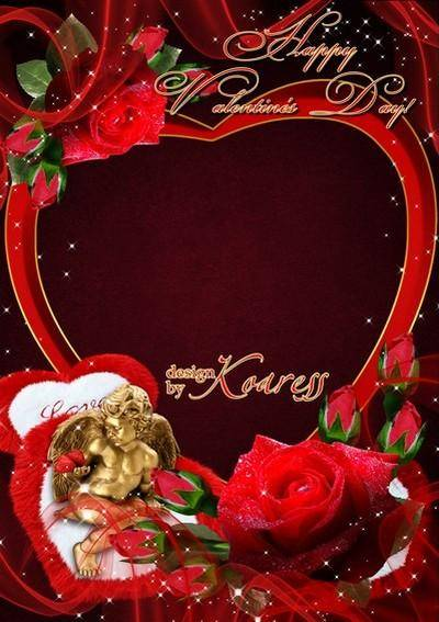 Set of layered romantic photo frames for Photoshop - Happy Valentines