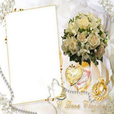 PSD Wedding Frame with bouquet white roses