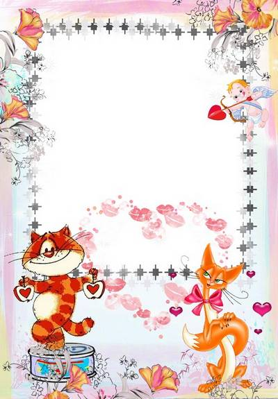Love Photo frame PNG PSD - I believe there is love. Transparent PNG ...