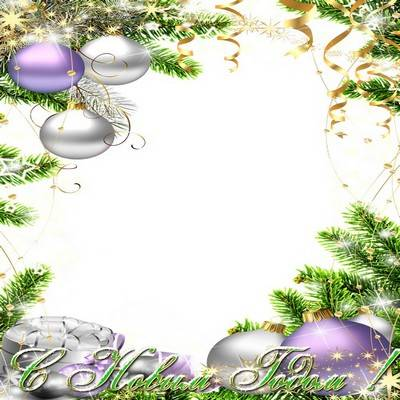 Festive frame psd for decoration of Christmas pictures - Starry Night ( free frame png + psd, free download )