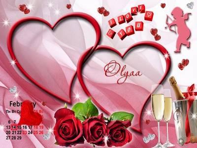 Photoshop Romantic frame - You my Valentine