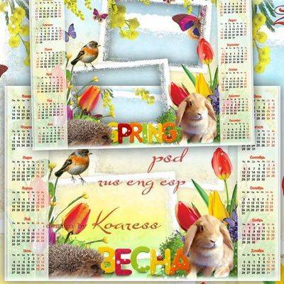 Photoshop Calendar with spring flowers 2016 - English, Spanish, Russian languages