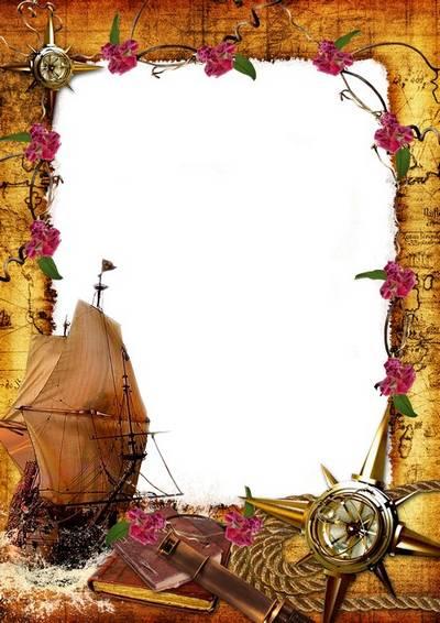 Romantic photo frame - Wind of wandering