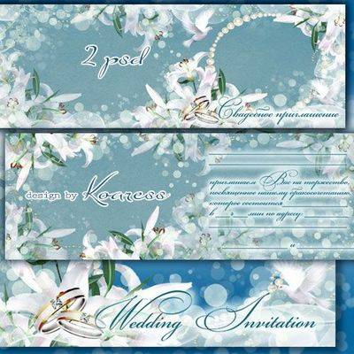 Photoshop wedding invitation template psd with white lilies (can insert photo) - English, Russian lang (choice)