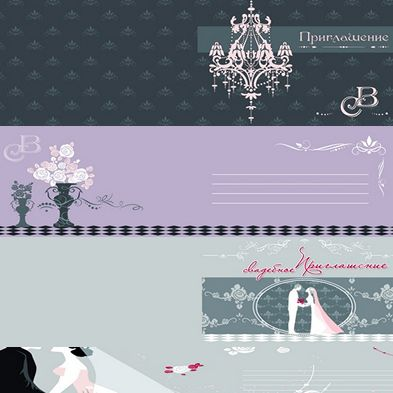 Wedding invitation by freesun 2
