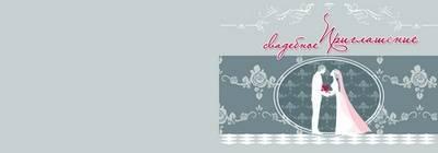 Wedding invitation by freesun 2
