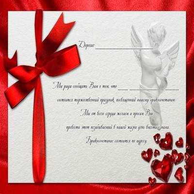 Wedding invitation by freesun