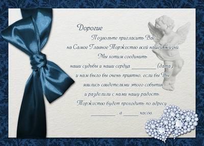 Wedding invitation by freesun