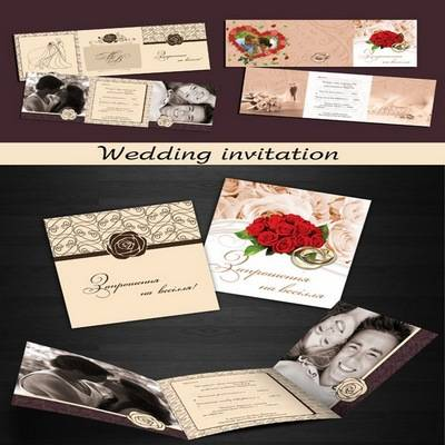 Set of wedding invitations 2