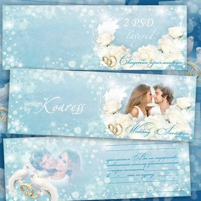 Wedding invitation - Loving hearts