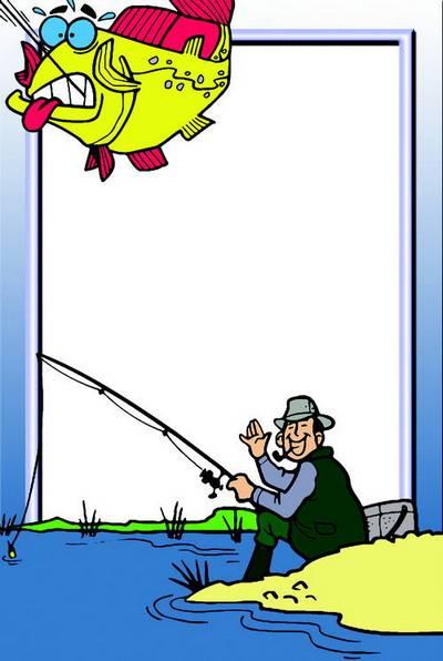 объявления на тему рыбалка