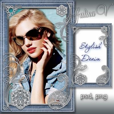 Photoframe - Stylish Denim free download