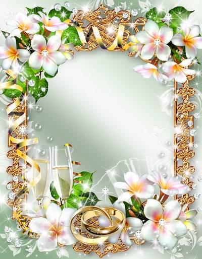 Wedding Photo Frame - My Happiness