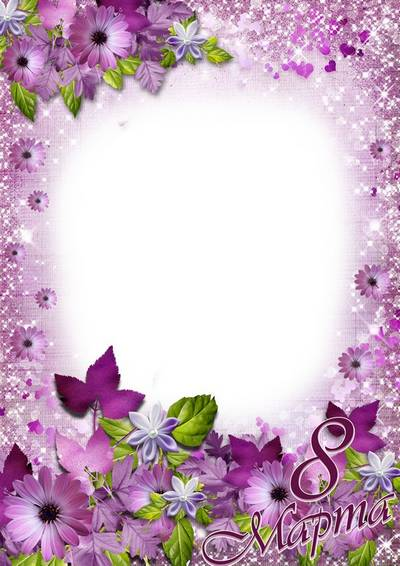 Flower frame png for photo on March 8 - Women's feast » Photoshop ...
