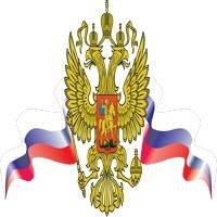 Clipart - The Russian symbolics