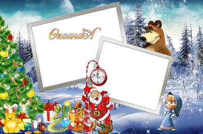 New set of picture frames for 2014 - hooves